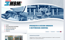 MBM-Metalwork Ltd.