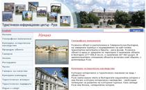 Tourist Information Center - Rousse. Travel guide