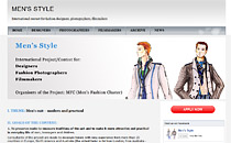 Men's Style fashion design contest